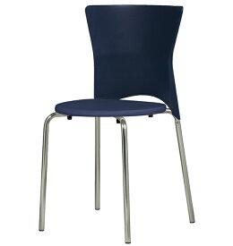 ミーティングチェア スタッキングチェア 会議用 椅子