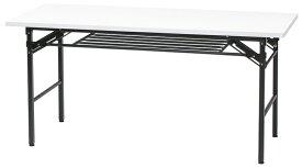 送料無料 新品 会議用 折りたたみ 折り畳み テーブル 1500mm×600mm セミナー イベント 机 打ち合せ 3色あり 在庫多数