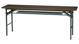 送料無料 新品 会議用 折りたたみ 折り畳み テーブル 1800mm×450mm セミナー イベント 机 打ち合せ 折りたたみ 折り畳み 3色あり 在庫多数