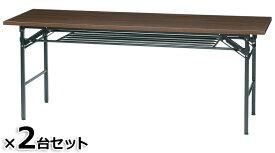 送料無料 新品 2台セット 会議用 折りたたみ 折り畳み テーブル 1800mm×600mm セミナー イベント 机 打ち合せ 3色あり 在庫多数