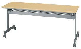 折りたたみテーブル 折り畳みテーブル 会議テーブル
