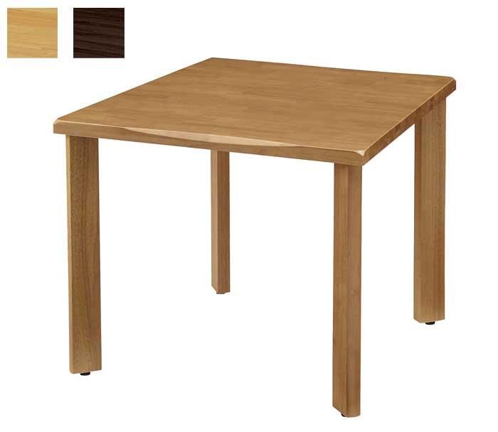 福祉施設向けテーブル 固定脚テーブル W900×D900×H700 集成材 UFT-W0909 2色あり