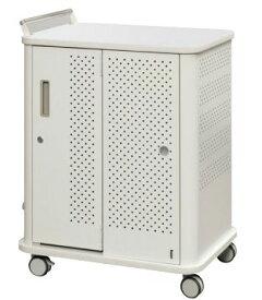 充電機能付き スレートPC収納カート PC収納庫 パソコン収納庫 【新品オフィス家具】