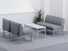 応接セット センターテーブル 1人用ソファ 2人用ソファ【新品オフィス家具】