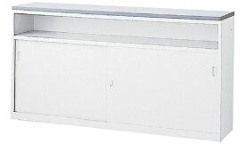 ハイカウンター 受付カウンター インフォメーションカウンター W1800×D454×H950 選べる2色