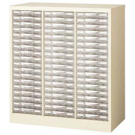 レターケース 書類ケース フロアケース 整理ケース キャビネット A4対応 下置き用 床置形【完成品】