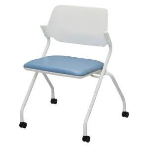 会議チェア ミーティングチェア ミーティング用チェア スタッキングチェア 椅子 イス いす 折り畳み キャスター付き 5色ありテレワーク 家具 在宅 勤務 リモートワーク コワーキング