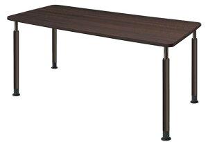 昇降テーブル 昇降式テーブル 4本固定脚タイプ W1600×D750 介護・福祉施設向け 2色あり