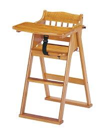 キッズチェア ベビーチェア 折りたたみ 木製 ハイチェア
