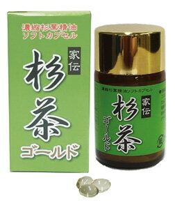 杉茶ソフトカプセルゴールド 100粒