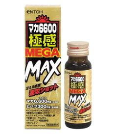 マカ6600極感MEGA MAX 50ml
