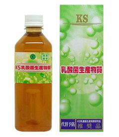 KS乳酸菌生産物質 500ml