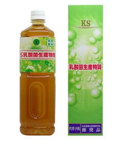 KS乳酸菌生産物質 1000ml