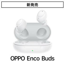 送料無料 OPPO Enco Buds ワイヤレスイヤホン 通話ノイズキャンセリング タッチ操作 防水 コンパクト 低遅延 長時間待機 オッポ ブルートゥースイヤホン イヤフォン bluetooth 5.2 リモートワーク テレワーク 会議 スマホ 高音質 自動ペアリング 超軽量 ゲーム スポーツ AAC