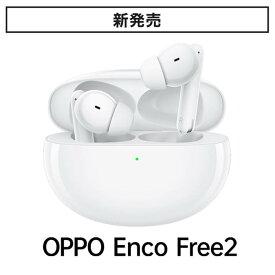 送料無料 OPPO Enco Free2 ワイヤレスイヤホン ノイズキャンセリング iPhone Android bluetooth 5.2 防水 タッチ操作 オッポ ブルートゥース 低遅延 ゲーム ランニング 長時間待機 スポーツ リモート テレワーク 高音質 クイックペアリング 本体音量調整 マルチ接続