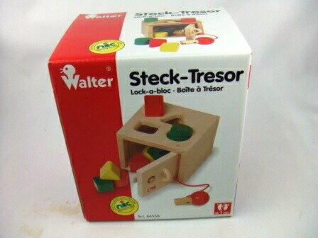 キーボックス 木のおもちゃ 型はめ 1才 知育玩具 1歳 2歳 木製 パズル 出産祝い ラッピング無料