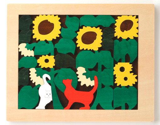 【ジョージラック・パズル】 トリックパズル・サンフラワー パズル 木 木製 木のおもちゃ 幼児 高級