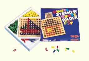 ドイツ・HABA社 ペグさし・小 木のおもちゃ 点 線 知育玩具 模様づくり ペグ 棒