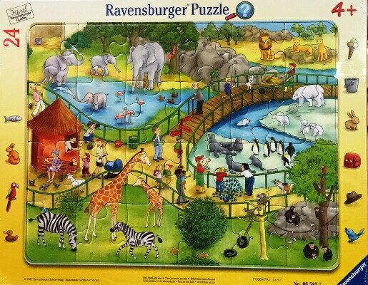 どこにある? 動物園