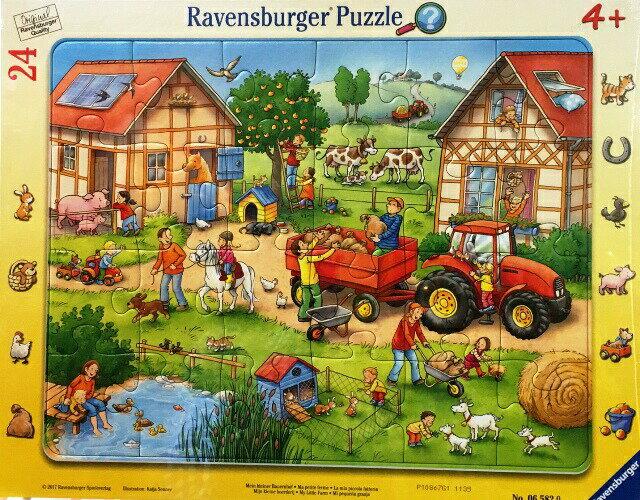 どこにある? 小さな農場
