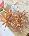 ERZオーナメント ベツレヘムの星(大)ブロンズ 4個セット
