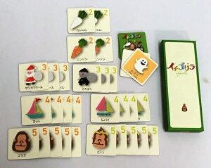 いちごりら イチゴリラ メモリーゲーム カードゲーム ボードゲーム 二人 六人 3歳 楽しい 人気