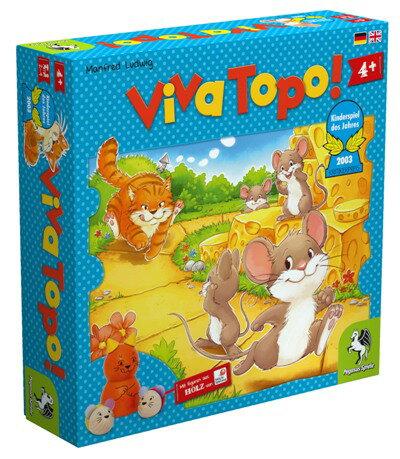 ねことねずみの大レース Viva Topo ボードゲーム テーブルゲーム ボドゲ ドイツ語版 日本語説明書付き