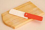 包丁 ほうちょう ままごと キッチン 道具