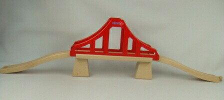 つり橋単品(9650) MICKI ミッキィ社 汽車セット 木製レール 木のおもちゃ 木製 汽車 レール 出産祝いお誕生日 知育玩具