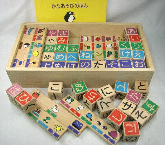ボーネルンド かなつみき 送料無料 即日発送 木のおもちゃ 知育玩具 積木 積み木 ひらがな つみき つみ木 1歳 2歳 3歳 BorneLun