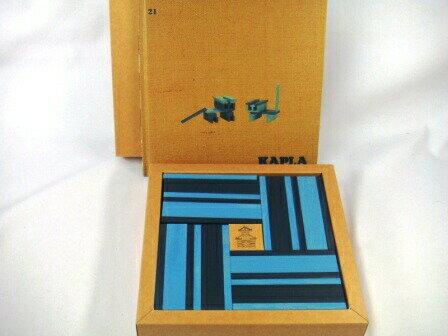 カラーカプラ(青)(KAPLA) 造形積木 木のおもちゃ 魔法の板 ブロック 知育玩具