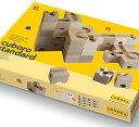 【2020年7〜9月お届け】cuboro スタンダード) (cuboro standard 玉の道 玉ころがし 木のおもちゃ 知育玩具 積み木 白木 立方体 キュボロ