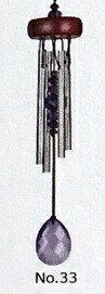 ウッドストック社 ジェムドロップチャイム【サファイア】 チャイム ウインドチャイム WOODSTOCK CHIMES 玄関 インテリア小物