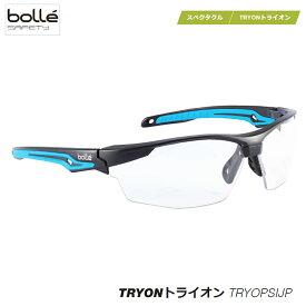 bolle SAFTY (ボレー セーフティー) TRYON トライオン クリア くもり止め UVカット 防護メガネ