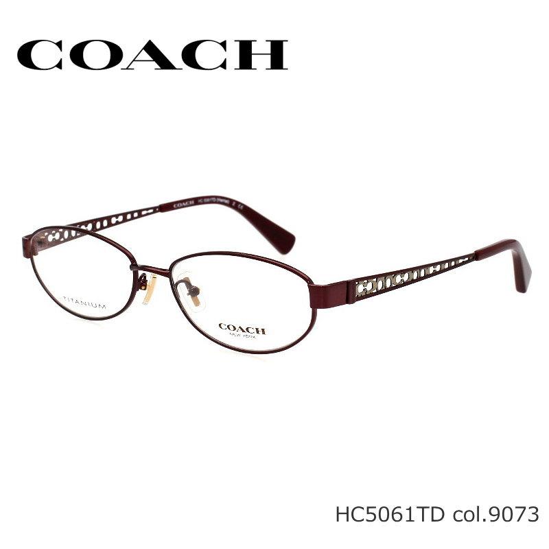 COACH (コーチ) HC5061TD 9073 PURPLE バイオレット フルリム チタン 伊達メガネ 度なし度付き対応