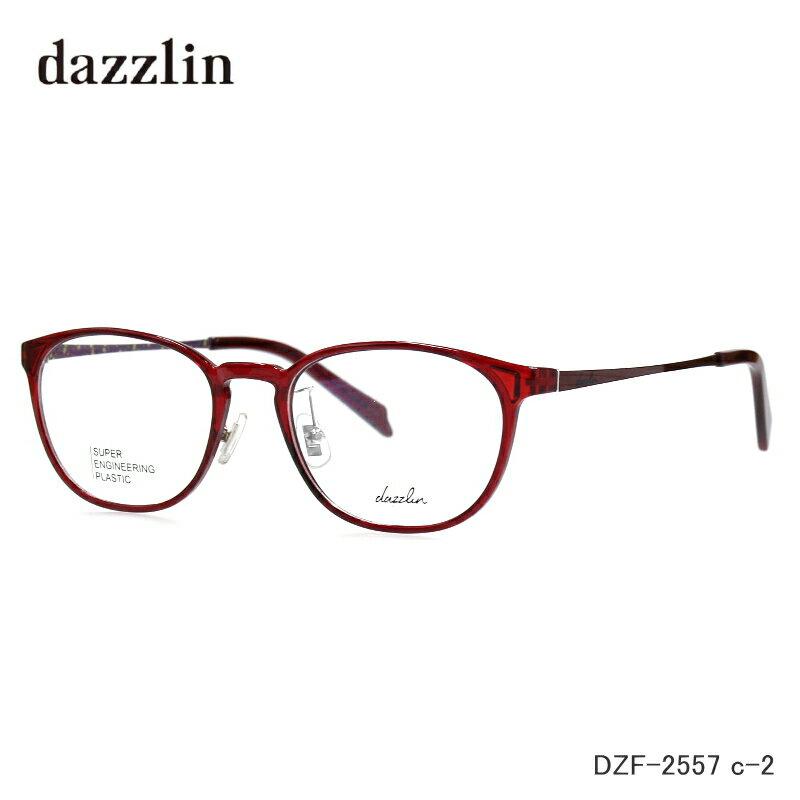 dazzlin (ダズリン) DZF-2557 C-2 レッド ウルテム プラスチック メガネ 度無し伊達メガネやPCメガネにも