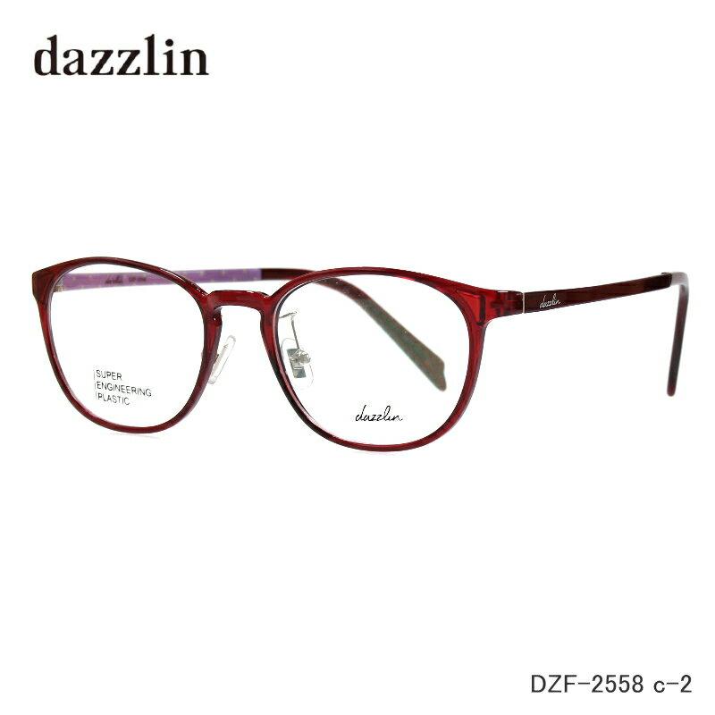 dazzlin (ダズリン) DZF-2558 C-2 レッド ウルテム プラスチック メガネ 度無し伊達メガネやPCメガネにも