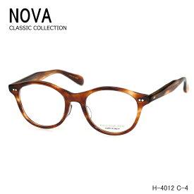 NOVA (ノバ) H-4012 C-4 パイン 度無し伊達メガネやPCメガネにも 【RCP】