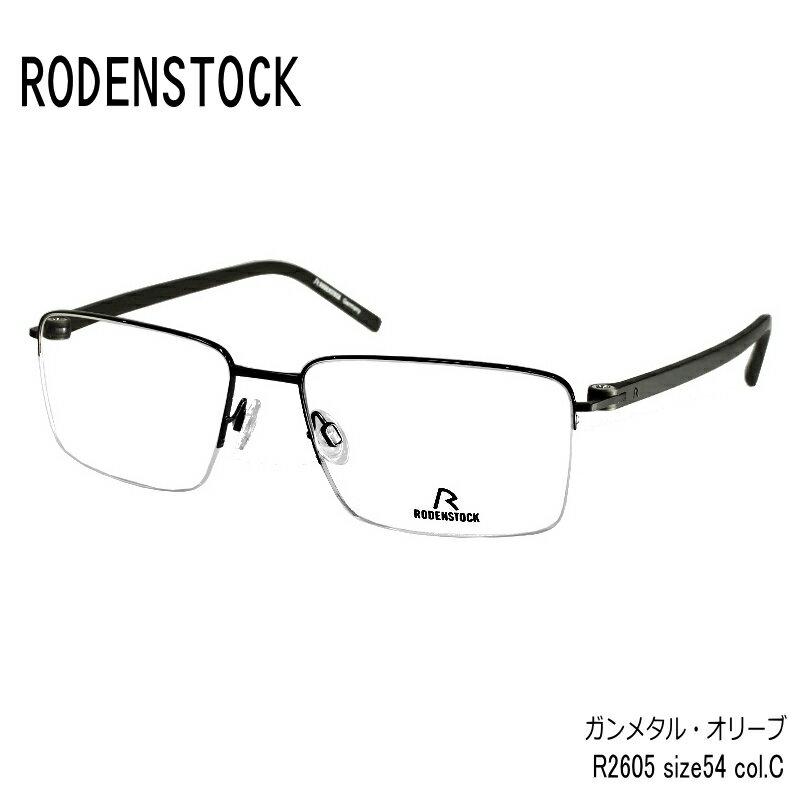 RODENSTOCK (ローデンストック) R2605 54サイズ カラーC ガンメタル、オリーブ ナイロールメガネ