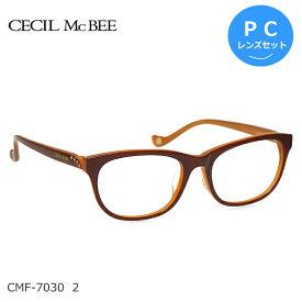 CECIL McBEE (セシルマクビー) ブルーライトカット PCメガネセット CMF-7030 2 ブラウン/オレンジ 度なし度付き対応 レディース【RCP】
