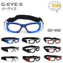 [スポーツゴーグルメガネ]【レンズセット】 G・EYE・S(ジーアイズ) GY-010 度付きは薄型UVカットレンズ 近視、遠視…