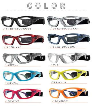 [スポーツゴーグルメガネ]【レンズセット】PROGEAR(プロギア)SキッズサイズS-1010テンプルバンドタイプ近視、遠視、乱視対応豊富なカラーとレンズ【RCP】【売れ筋】