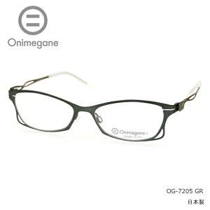 onimegane (オニメガネ) OG-7205 GR グリーン βチタン おしゃれな コンビ眼鏡メガネ 度付や度無しPCメガネ、伊達めがねに