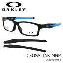 OAKLEY(オークリー)CROSSLINK(A)MNP(クロスリンクMNP)SATINBLACKサテンブラック56サイズスポーツメガネマットブラックスカイブルーOX-8141-0456