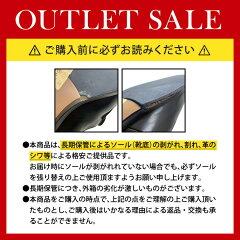 【訳あり】BALLYシューズバリーローファー革靴BASICO/02メンズビジネスシューズ紳士靴