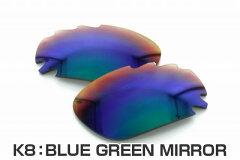 オークリーサングラスRACINGJACKET専用交換レンズLEGZA製S11レーシングジャケットライトスモークミラークリアオレンジグレーダークネイビーミラーレッドミラーライトパープルミラーブルーグリーンミラーイエローレッドミラーブルーミラー
