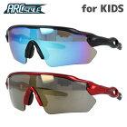 アークスタイルサングラスミラーレンズアジアンフィットARCStyleARJ2008(ARJ2008)全2カラー130サイズスポーツキッズジュニア子供