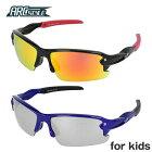 アークスタイルサングラスミラーレンズアジアンフィットARCStyleARJ2009(ARJ2009)全2カラー130サイズスポーツキッズジュニア子供