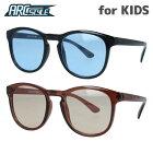アークスタイルサングラスアジアンフィットARCStyleARJ2013(ARJ2013)全2カラー45サイズボストンキッズジュニア子供