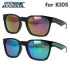 アークスタイルサングラスミラーレンズアジアンフィットARCStyleARJ2014(ARJ2014)全2カラー45サイズウェリントンキッズジュニア子供